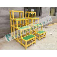 1.5米绝缘多层凳移动式玻璃钢绝缘四层凳厂家,绝缘凳子厂家