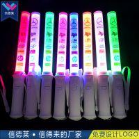信德莱高亮15色LED荧光棒应援电光棒 亚马逊爆款15色荧光电光棒
