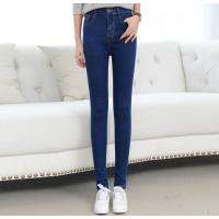 2018夏季广东哪里的牛仔长裤批发工厂哪里有几元一条清仓牛仔长裤批发