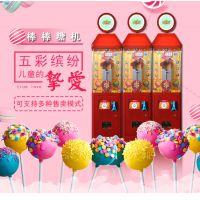 真知棒糖果贩卖机徐福记棒棒糖抽奖机儿童糖果屋厂家直销