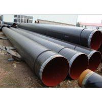天然气输送用3PE防腐钢管未来的发展趋势