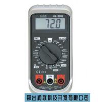 和田汽车蓄电池测试仪电池测试仪