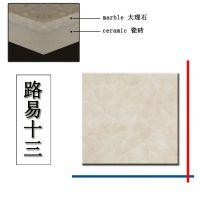 天然大理石复合板地面石材路易十三墙面砖 室内石砖拿铁米黄