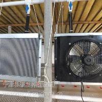 鸡场专用养殖场供暖散热器 养殖场水暖热风机