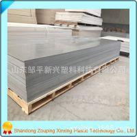pvc水箱板材 灰色硬板 防腐易焊接 酸碱池防腐槽用