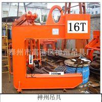 神州SW118 大促销16吨C型吊具 带钢C型钩 钢卷吊具 现货