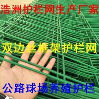 沁县热销小区绿色隔离护栏网#浩洲HL-397