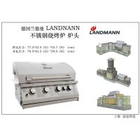进口炉头 抛光德国兰德曼G22044不锈钢庭院户外烧烤台烹饪岛台燃气炉头