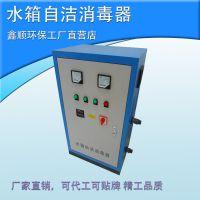 MBV-031EC深度氧化水处理机,ZM-1水箱自洁消毒器,SG-SX-1水箱杀菌机,水杀菌消毒设备