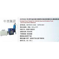 YWW车用汽油和航空燃料实际胶质测定仪 型号:HC99-HCR3501库号:M15327