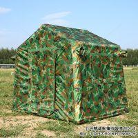 WHJC充气房子帐篷定制户外野营军工迷彩大型遮阳棚洗消洗浴消防帐篷