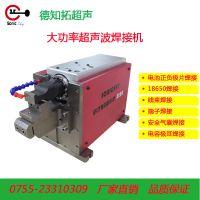 德知拓超声 必能信超声波焊接机ML20 焊接机设备 交流 压焊 2200W sonicsky