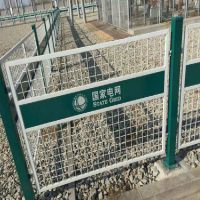 基坑支护围栏厂家@工地安全防护网价格@施工安全电梯门用途