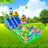 大型室外儿童淘气堡充气城堡户外攀岩气模滑梯蹦蹦床乐园游乐设备
