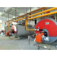 菏锅天然气锅炉,6吨燃气蒸汽锅炉,工业锅炉系列,型号WNS6-1.25-Q,环保节能