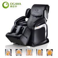 奥佳华OG-6228亲亲椅