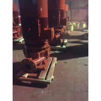 河南消防泵,河北消防泵XBD12.0/15G-L 45kw3CF认证资质齐全,工厂直供