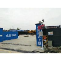 松原供应煤场扬尘PM2.5检测仪厂家