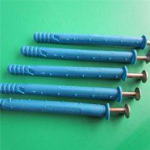 保温钉英语 分体式保温钉 网格布生产