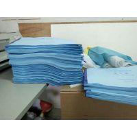 重庆涪陵帅成竣工资料图纸打印装订