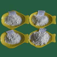 厂家批发超细重质碳酸钙 工业级方解石粉 双飞粉白度98% 塑料板材 橡胶量大价优货源充足