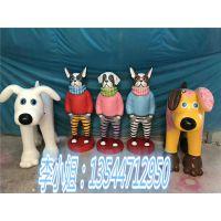 2018新款卡通狗装饰摆件雕塑狗年吉祥狗雕塑玻璃钢纤维彩绘狗