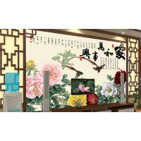 广州电视背景墙加盟 瓷砖背景墙加盟 免费培训