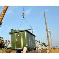 东莞电力工程价格 紫光电气专业承接10kv变压器安装工程
