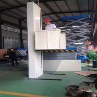 山东厂家专业生产残疾人升降机家用小型升降货梯 家用无障碍升降机