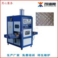 广州佛山厂家高周波设备皮革压花机箱包革面压痕机高频加工设备