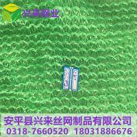 新疆盖土网 北京防尘网 建筑防尘网生产商