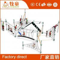 厂家直销幼儿园早教中心小公园户外儿童攀爬网绳定制