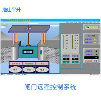 闸门远控系统、渠道流量监测、灌区信息化管理系统