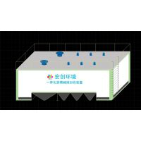 宏创机械一体化煲模碱液回收装置废碱液回用设备氢氧化钠溶液净化系统