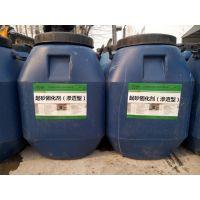 德昌伟业厂家供应水泥增强剂 自流平耐磨地坪界面剂 空鼓起皮修补剂