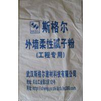 武昌汉口小居室装修腻子粉、建筑白水泥,石膏粉生产厂家