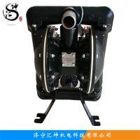 优质厂家BQG150\ 0.2气动隔膜泵 bqg150\ 0.2气动隔膜泵