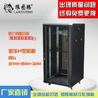 四川狼图腾22U服务器机柜