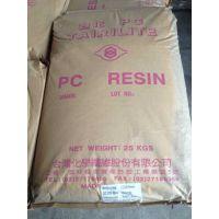PC/台湾台化/AC3900 白色 高韧性 高耐抗冲 高光反射 非卤阻燃注塑级