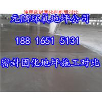 http://himg.china.cn/1/4_228_238518_400_320.jpg