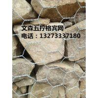 高镀锌石笼网 河道工程钢丝石笼