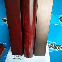 拉丝红古铜发黑可订做7.5米丰佳缘品牌