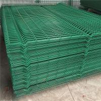 厂家直销公路浸塑护栏网 围网1.8*3m围栏网低碳钢丝护栏网可定制