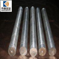 布奎实业:现货供应GH738高温合金管 高温合金棒
