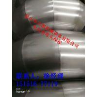 生产加工 无缝弯头 焊接风管弯头 焊接排风管弯头 焊接管接头90度