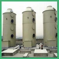 厂家直销 吸收塔 喷淋塔 处理效果好 质量可靠