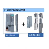 西门子6ES7132-6HD00-0BB1继电器输出