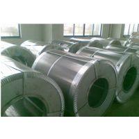 东莞供应B50AH350宝钢高磁感型矽钢片B50AH350硅钢片材料
