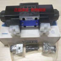 日本YUKEN油研电磁阀代理商DSG-01-2B2B-D24-50