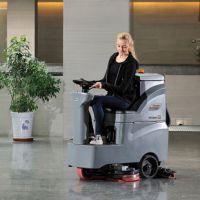 淮安洗地机高美GM-MINI迷你型驾驶式洗地车